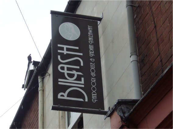 Bilash projecting sign