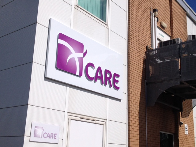 CARE business signage Sheffield