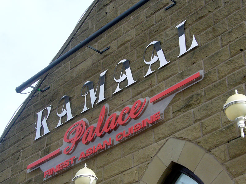 Kamal restaurant shop signs Sheffield