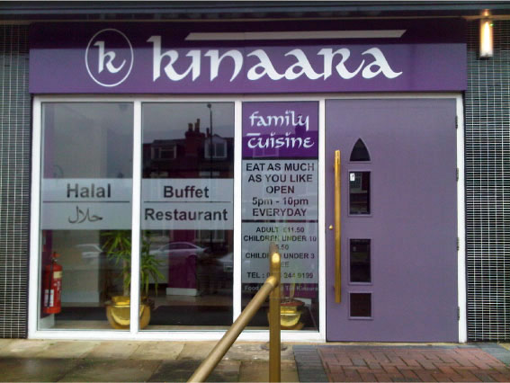 Kinaara Restaurant shop front sign Sheffield