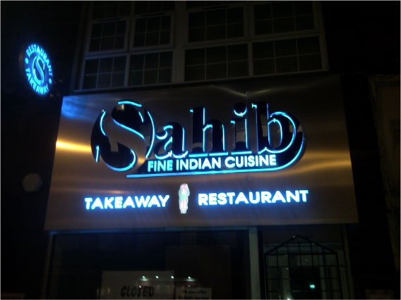 Sahib Restaurant illuminated sign