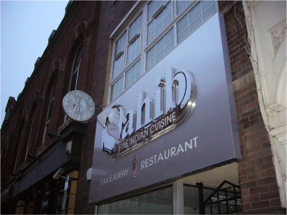 Sahib Restaurant front sign