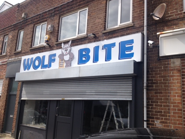 Wolf Bite shop sign Sheffield