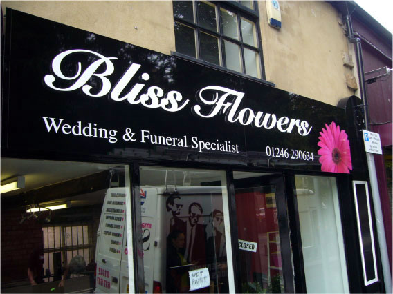 Bliss Flowers florist shop sign Sheffield