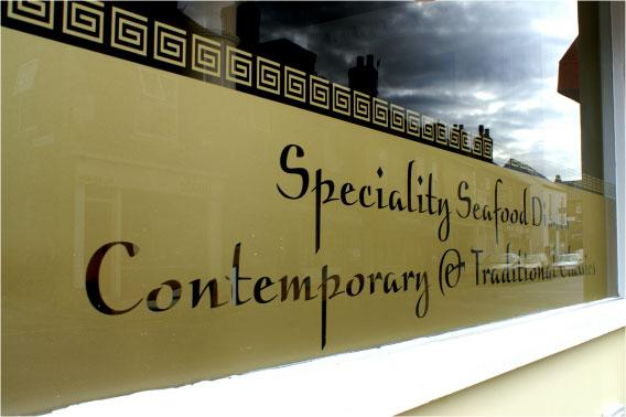 restaurant window graphics Sheffield